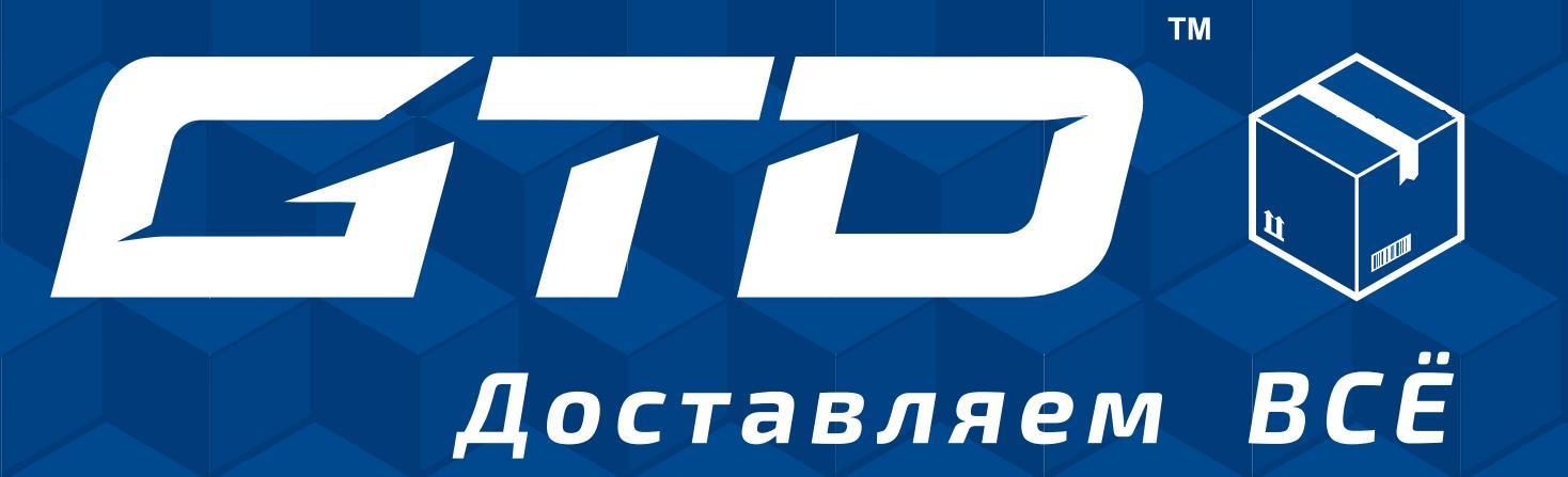 tk-gtd1.png